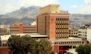 تحرير صنعاء.. معركة بأدوات اقتصادية