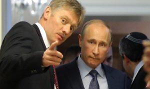 الساعة التي شغلت موسكو