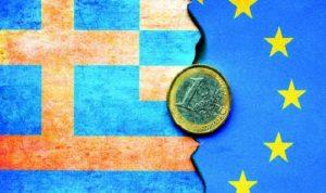 مجموعة اليورو تأمل التوصل الى اتفاق مع اليونان الثلاثاء المقبل