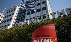 ستاندرد اند بورز تبقي تصنيفها الائتماني لليونان دون تغيير