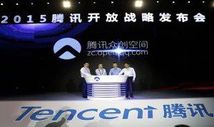 """عملاق الانترنت الصيني """"تينسنت"""" يستحوذ على حصة من شركة """"كيك"""" الكندية"""