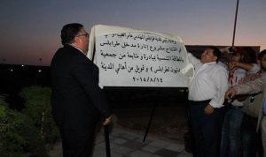 تدشين مشروع انارة مدخل طرابلس بالطاقة الشمسية