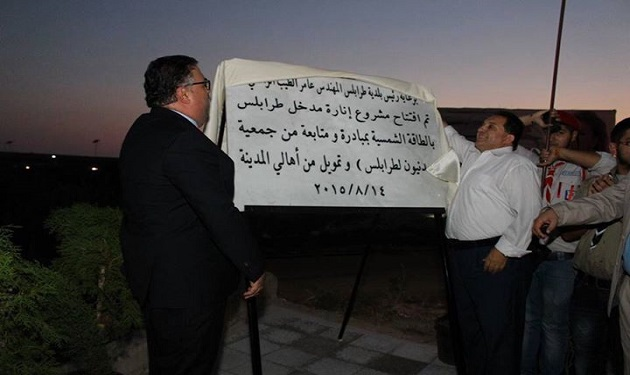 Tripoli-Lighting-Project-Inauguration
