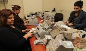 ديون اللبنانيين في العراق: حلحلة جزئية بعد 28 عاماً!