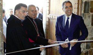 الراعي افتتح قاعة المطران البيسري في مكتبة الوادي المقدس