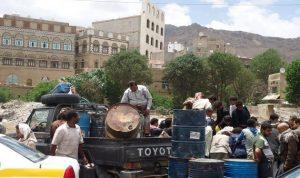 اليمن: أزمات المعيشة تغادر عدن إلى صنعاء