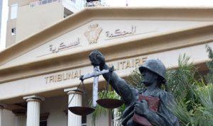 """إدانة متهمين بتزويد معلومات لإسرائيل عن مخازن أسلحة لـ""""حزب الله"""""""