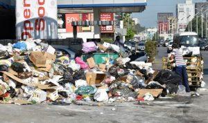 أزمة النفايات بين الأماكن المرفوضة وغير المقبولة!