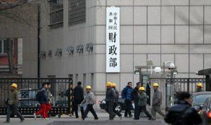 الصين تسترد 157 مليار دولار من ميزانيات حكومات محلية لم تنفقها