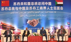 الصين تعزز شراكتها مع السودان بقطاع النفط