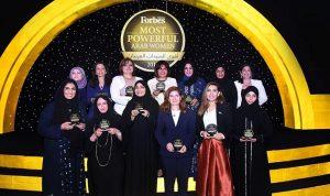 فوربس الشرق الأوسط تكشف عن قائمة (أقوى السيدات العربيات لعام 2015)