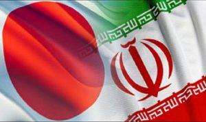 ایران والیابان ستوقعان اتفاقیة لتشجیع الاستثمار الاجنبی