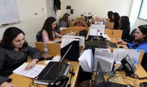 قيود اقتصادية تكبّل النساء في 100 بلد