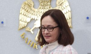 ألفيرا نابيؤلينا تحصل على لقب أفضل حاكم بنك مركزي في العالم