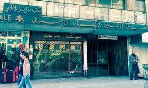 طرد مستخدم في مكتب ضمان طرابلس من الخدمة وملاحقته جزائيا