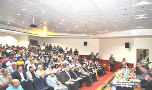 مؤتمر عن واقع البيئة في عكار في البلمند