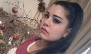 تفاصيل جديدة تُكشَف في جريمة قتل إبنة الـ22 ربيعاً