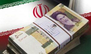 الاقتصاد الإيراني الى تراجع
