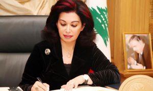 نازك الحريري نعت صفير: خسر لبنان بطريرك الاستقلال