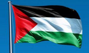 """ضابط فلسطيني غادر """"بلا رجعة"""""""