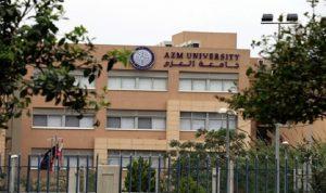 اليوم العالمي للغذاء في جامعة العزم طرابلس
