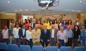 تعاون بين غرفة طرابلس و الاقتصاد في مجال ضمان الجودة