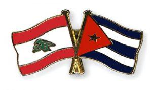 افتتاح المنتدى الكوبي اللبناني