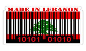 التصدير الزراعي يتزايد مع تطبيق برنامج الجسر البحري للصادرات اللبنانية