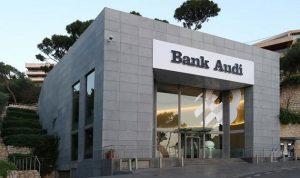 بنك عوده: 35.6 مليار دولار إجمالي الودائع