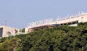 كازينو لبنان يدعم الجيش