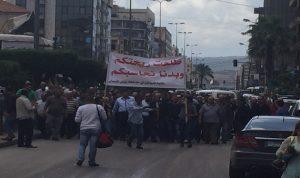 اعتصام للحراك المدني امام مركز الضمان في طرابلس طالب بزيادة عدد الموظفين