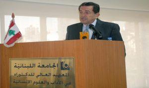 حرب: وضعنا خطة لتحويل لبنان الى بلد منتج للتكنولوجيا