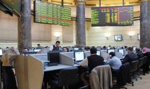 بورصة مصر تهبط لأدنى مستوى في ثلاثة أشهر وتراجع البورصات العربية