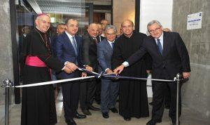 افتتاح غرفة تداول في جامعة الروح القدس