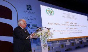 مؤتمر أصحاب الأعمال والمستثمرين العرب في أبو ظبي: المقومات الاقتصادية في لبنان صامدة