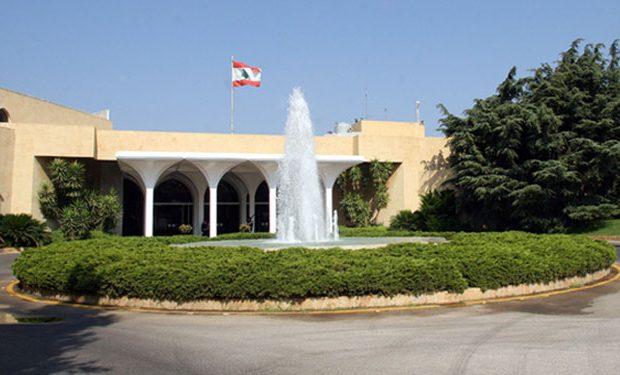 baabda-residence