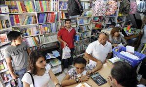 أزمة الكتاب المدرسي: ابحثوا عن ربح المكتبات