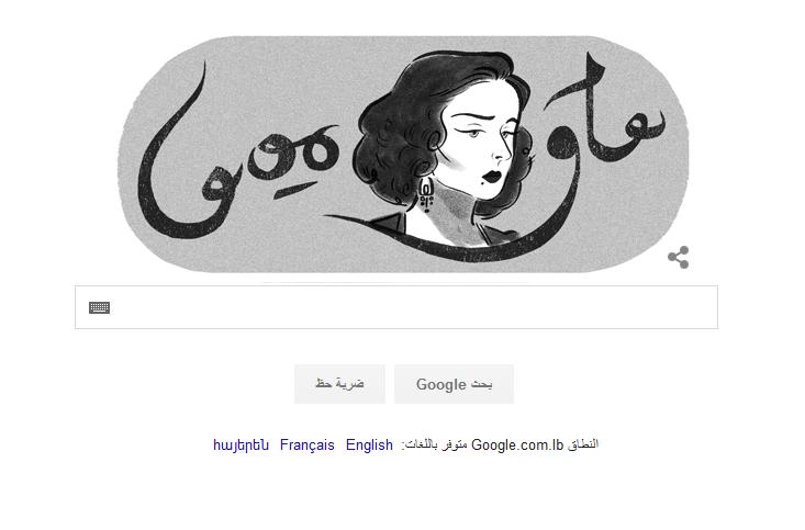google asmahan