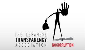 لا فساد: منظمة الشفافية طالبت لبنان بخطوات عاجلة
