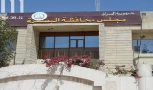 محافظة البصرة العراقية تقاطع الشركات التركية