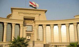 مصر تدرج 164 شخصا على قائمة الإرهاب