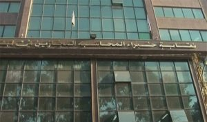 تكريم نقيب خبراء المحاسبة السابق وائل ابو شقرا