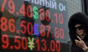 روسيا مُحاصَرة إقتصادياً.. والروبل يتهاوى