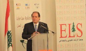 قزي: سياسة العمل في لبنان تحددها وزارة العمل وليس الجهات المانحة في مؤتمر لندن