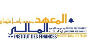 مؤتمر الاستثمار في وقت الازمات: تأكيد على دور لبنان في إعادة إعمار سوريا