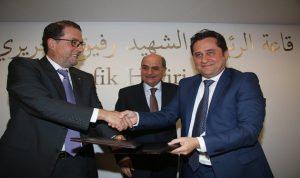 اتفاقية تعاون بين غرفة بيروت وهيئة إدارة قطاع البترول