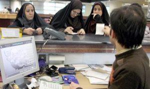 ايران: ضرورة اصلاح البنوك بعد رفع العقوبات