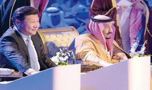 السعودية والصين ترتقيان بعلاقاتهما إلى الشراكة الاستراتيجية الشاملة
