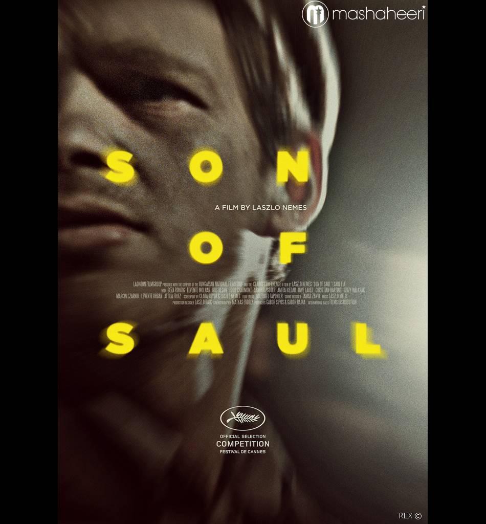 376327-أفضل-فيلم-بلغة-أجنبية-ل-son-of-saul-950x0-2