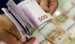 اتجاه أوروبي لإلغاء ورقة الـ 500 يورو
